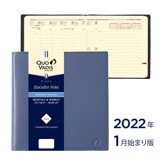 【2022年1月始まり版】Executive Notes エグゼクティブノート/ソーホー