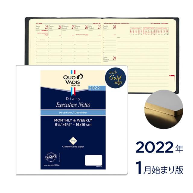 【2022年1月始まり版】Executive Notes エグゼクティブノート/レフィル ゴールドエッジ
