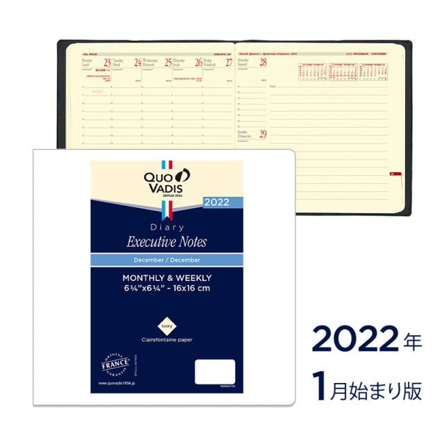 【2022年1月始まり版】Executive Notes エグゼクティブノート/レフィル ジャパンエディション
