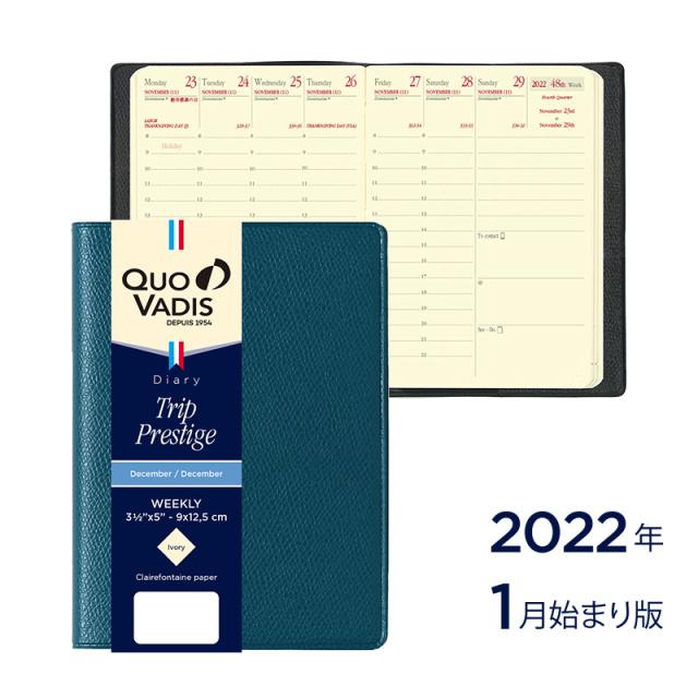 【2022年1月始まり版】Trip Prestige トリッププレステージ/アンパラ