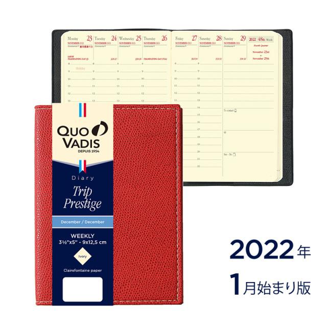 【2022年1月始まり版】Trip Prestige トリッププレステージ/クラブ