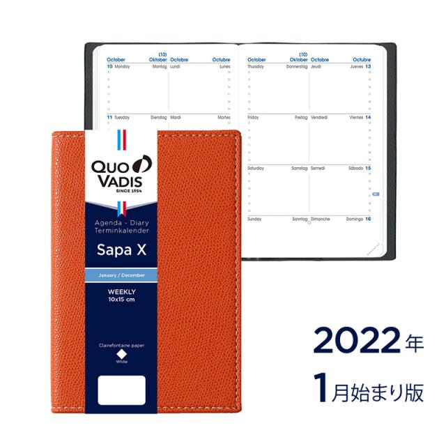 【2022年1月始まり版】SapaX サパックス/クラブ