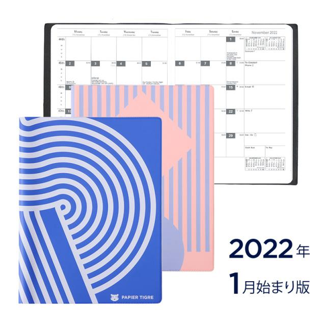 【2022年1月始まり版】 LA SERIGRAPHIE セリグラフィー /マンスリークラシック