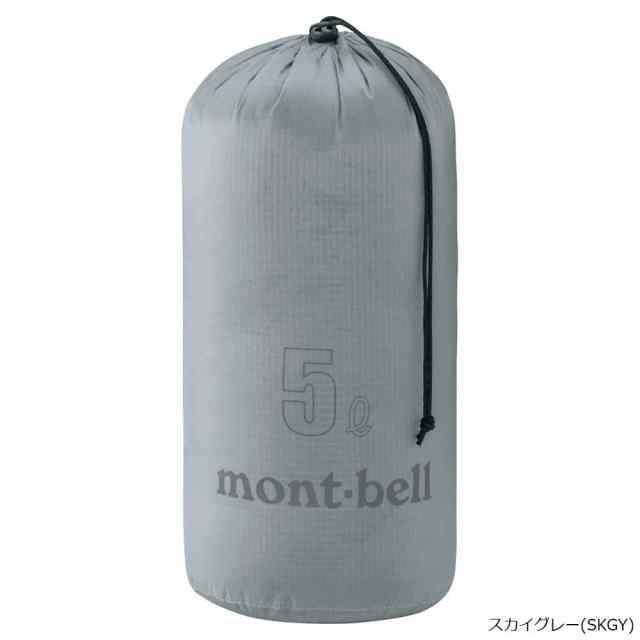 mont-bell(モンベル) ライトスタッフバッグ5L スカイグレー 1123827