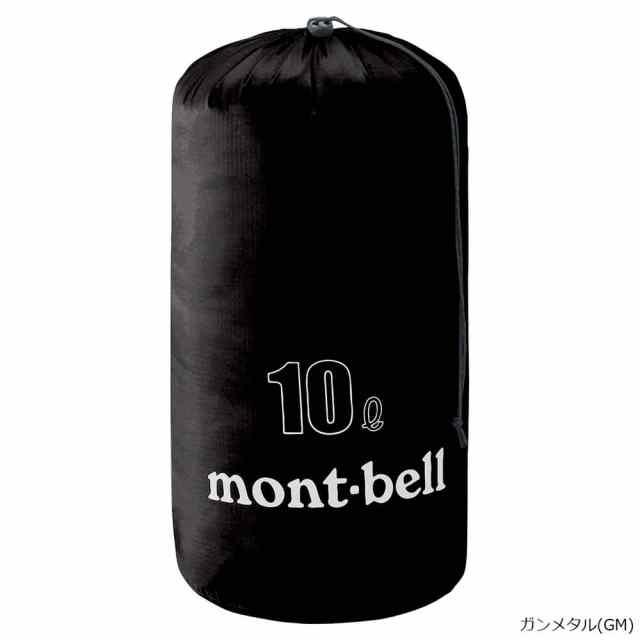mont-bell(モンベル) ライトスタッフバッグ10L ガンメタル 1123828
