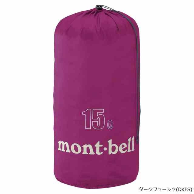 mont-bell(モンベル) ライトスタッフバッグ15L ダーク フィーシャー 1123829