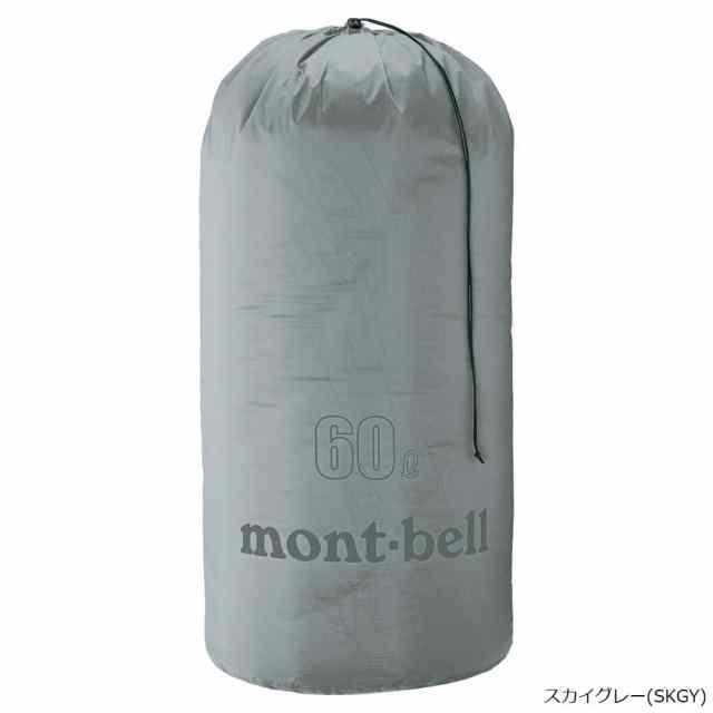 mont-bell(モンベル) ライトスタッフバッグ60L スカイグレー 1123832
