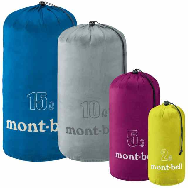 mont-bell(モンベル) ライトスタッフバッグセット 1123833