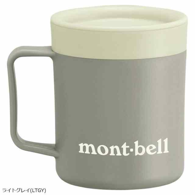 mont-bell(モンベル) サーモマグ200 モンベルロゴ ライトグレ- 1124561