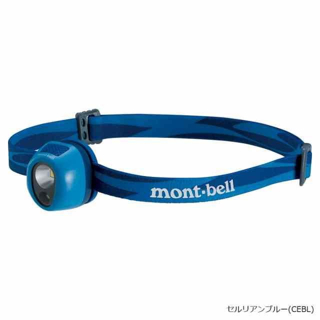 mont-bell(モンベル) ミニ ヘッドランプ セルリアンブルー 1124588