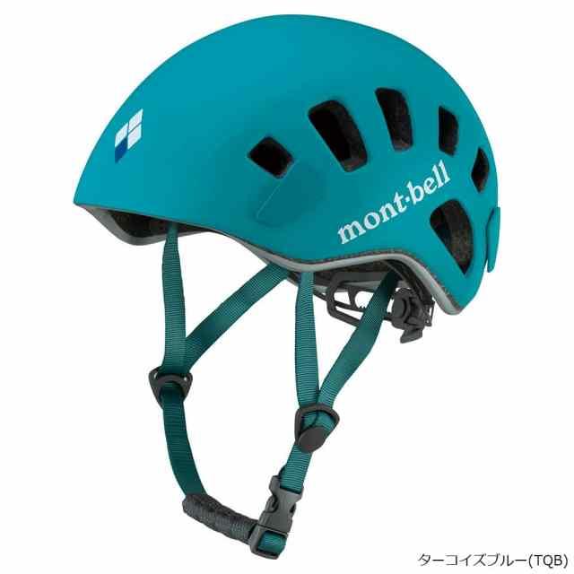mont-bell(モンベル) L.W.アルパインヘルメット TQB 1124639