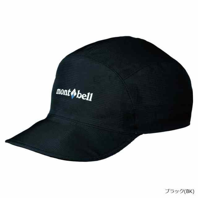 mont-bell(モンベル) GORE-TEX バードビルキャップ ブラック 1128508