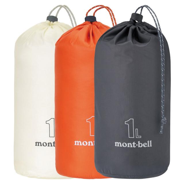 mont-bell(モンベル) U.L.スタッフバッグ 1L 1133130