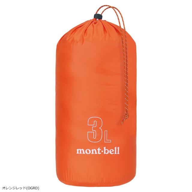mont-bell(モンベル) U.L.スタッフバッグ 3L オレンジレッド 1133133