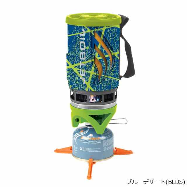 JetBoil(ジェットボイル)PCS FLASH BLDS 1824329