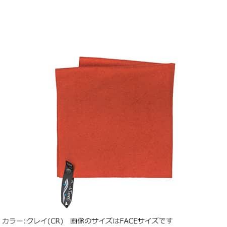 PackTowl(パックタオル) パックタオル ウルトラライト クレー BODY 29098