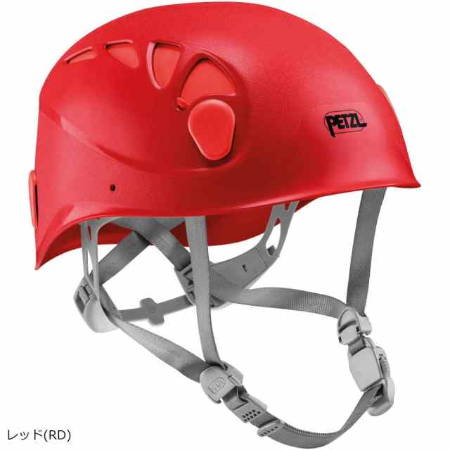 PETZL(ペツル) エリオス Red A42B