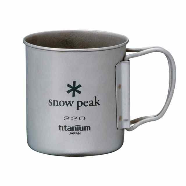 SnowPeak(スノーピーク) チタンシングルマグ220m フォールディングハンドル MG-041FHR