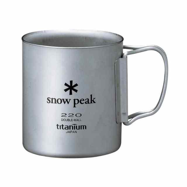 SnowPeak(スノーピーク) チタンダブルマグ220ml フォールディングハンドル MG-051FHR