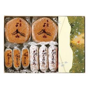 をちこち・焼菓子詰合(半棹3入箱)