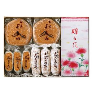 贈る花・焼菓子詰合(半棹3入箱)