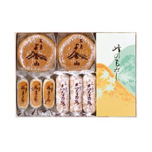 峰のもみじ・焼菓子詰合(半棹3入箱)