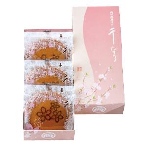 千なり桜粒あん<3入>