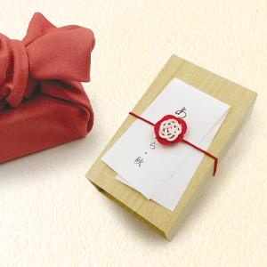 結からの贈り物 F (あまのはら 秋 半棹 風呂敷包) (和菓子 結)