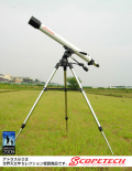 アトラス60 天体望遠鏡セット
