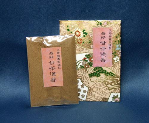 他にはない魅惑の香り最好甘茶塗香 友禅和紙納 (10g)