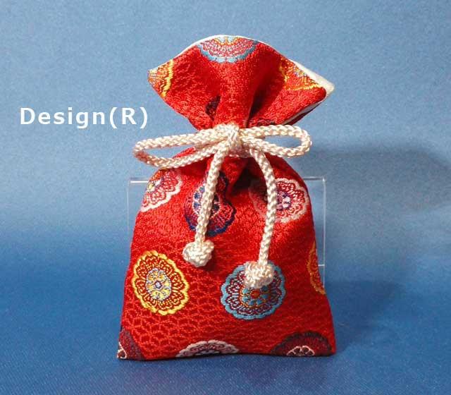 赤緞子塗香入の袋