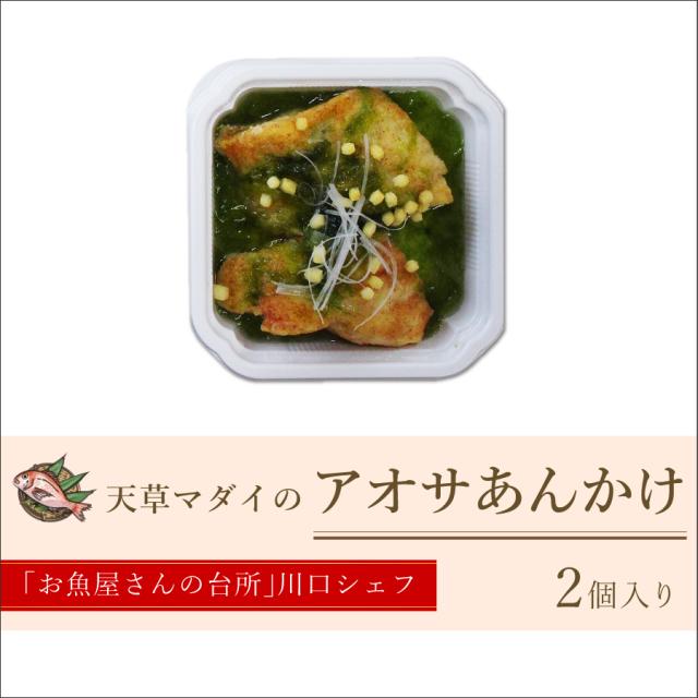 chef4_madai__sam_005
