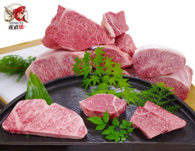黒毛和牛おまかせステーキ3枚/計700g【送料無料】