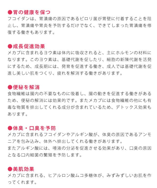 海とろろ 井上勇商店