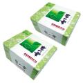 碧の雫 酵素温泉入浴剤2箱セット