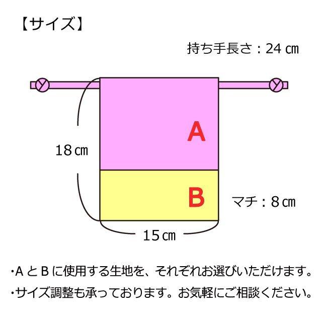 620ZZ4898up2.jpg