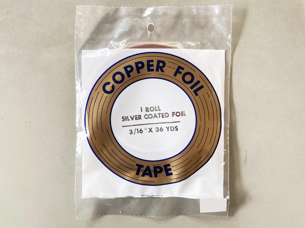 エディコ カパーテープ シルバー3/16インチ 【レターパック可】