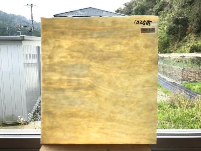 ヤカゲニー 1025HS
