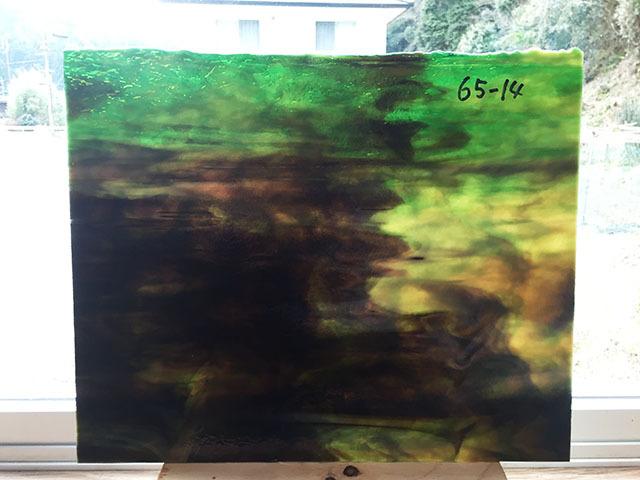 ウロボロス プロダクションガラス 65-14
