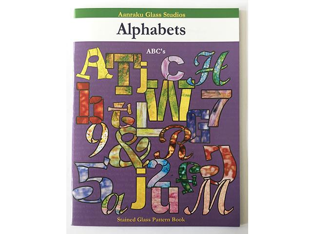 パターンブック アルファベット 【レターパック対応】