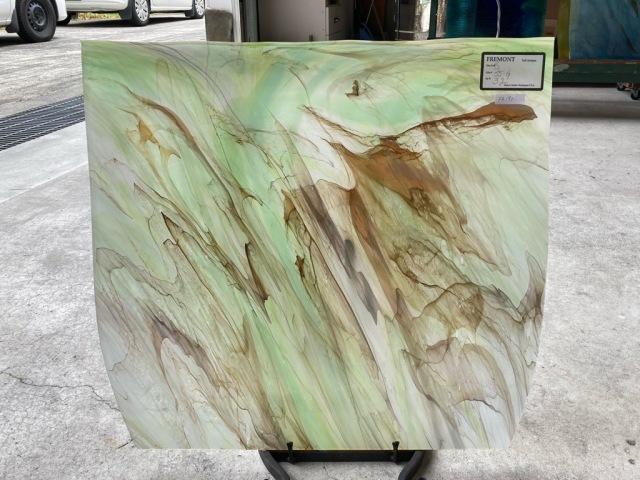 フリモントグラス #190 S1-55 green
