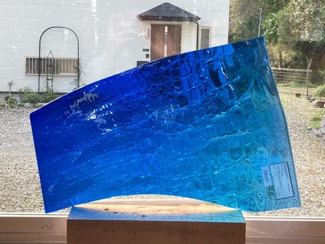 フリモントグラス #328 S2-74SH/239C