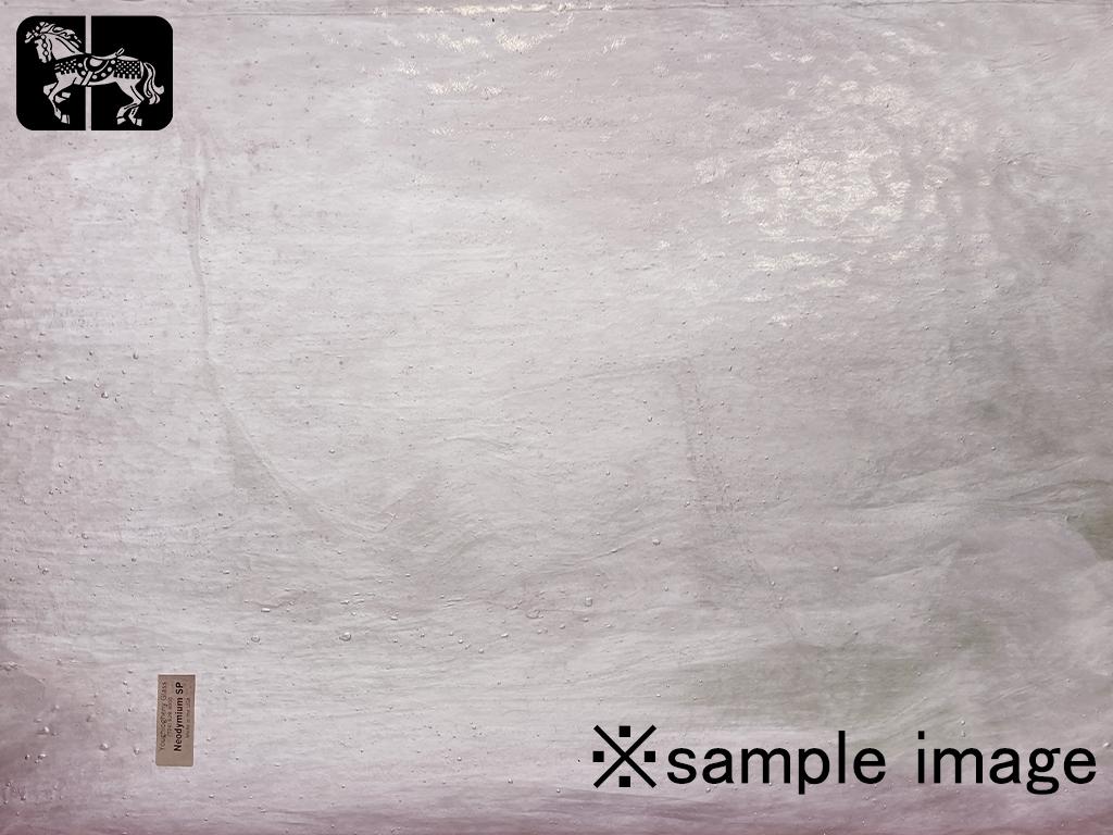 ヤカゲニー Neodymium SP