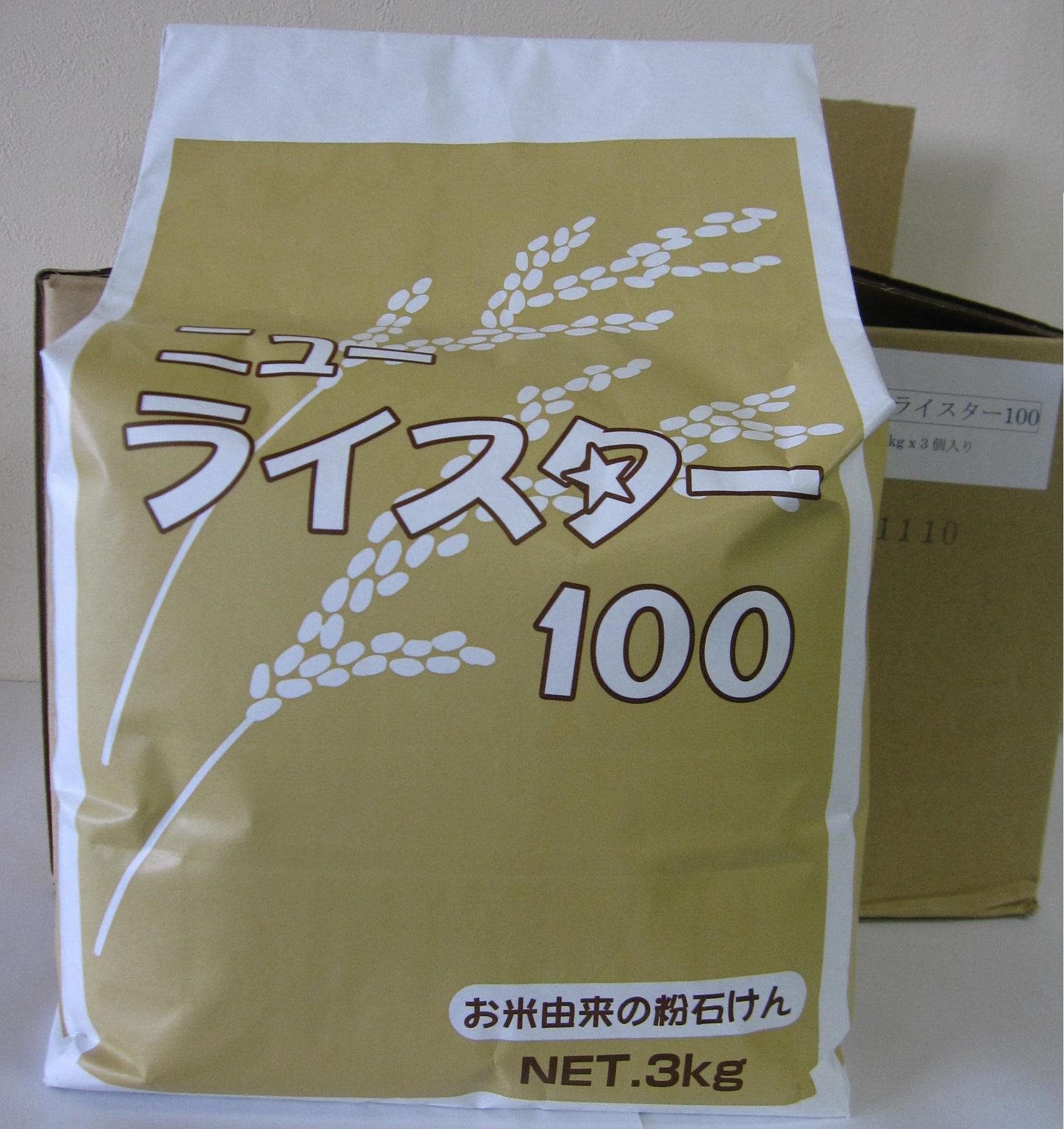 洗濯用粉石けんニューライスター100 3kg 3袋入り