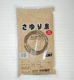 さゆり米(農薬不使用)玄米2K