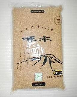 啄木米(有機栽培米)備蓄玄米5K