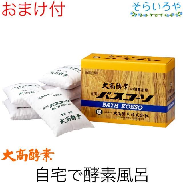 大高酵素 バスコーソ 100g×6袋 入浴剤 医薬部外品
