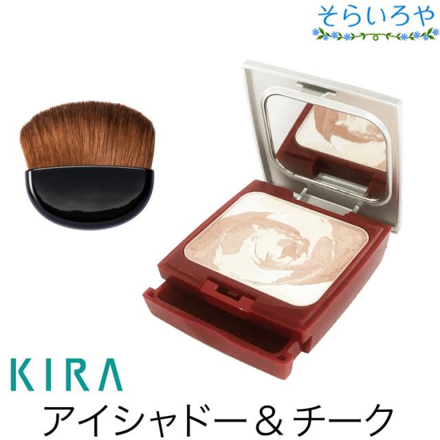 綺羅化粧品 キラブロンザプリズム 8.8g 固形おしろい ブラシ ケース付 KIRA キラ化粧品