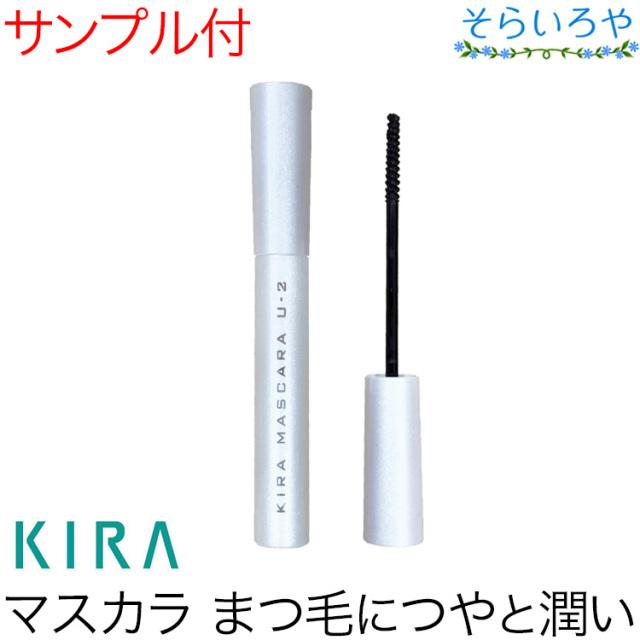 綺羅化粧品 キラ マスカラEX KIRA キラ化粧品