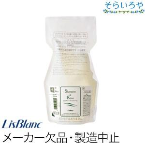 リスブラン ヘアケア S&R リンスインシャンプー 500ml ※エコロポンプは別売 リスブラン化粧品